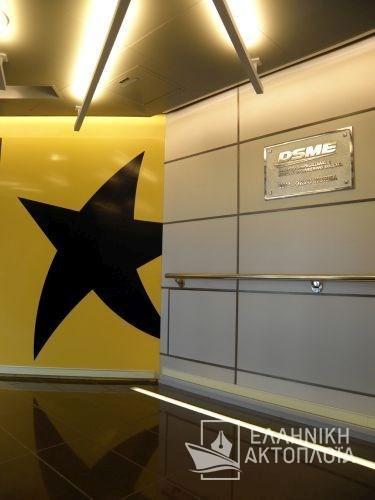 embarkation8