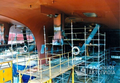 propeller shaft installation