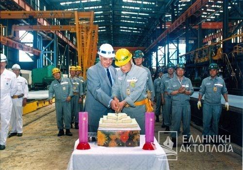 steel cutting ceremony