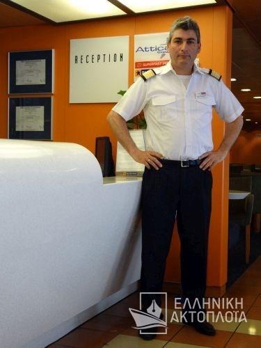 chief steward