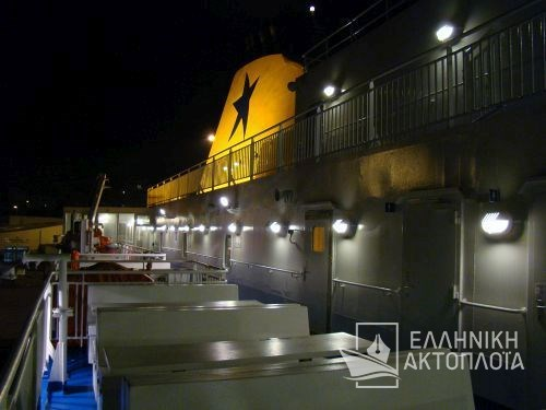 Blue Star Naxos - Deck 7 - Open Deck