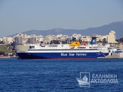 Blue Star Paros - Dry Docking