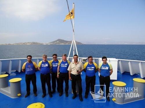 deck staff