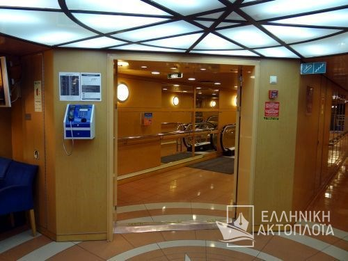 passenger entrance