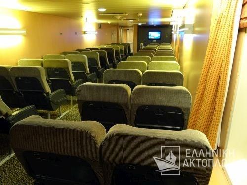 Blue Star Paros - Deck 7 - Air Seats