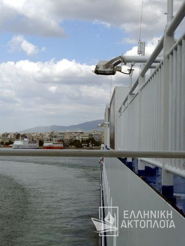 Departure from the port of Piraeus