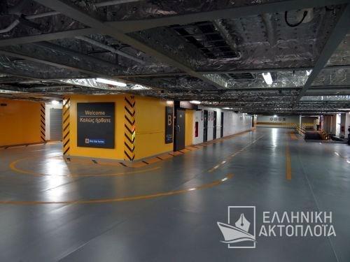 garage deck 5-6