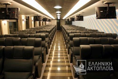Blue Star Patmos - Deck 7 - Air Seats