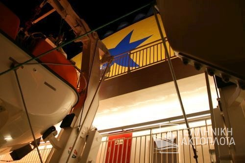 Blue Star Patmos - Deck 7 - Outdoor
