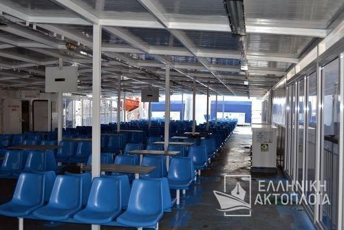 Ekaterini P. - Dry Docking
