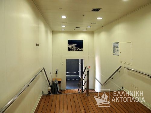 Ekaterini P. - Deck 6 - Reception-Embarkation