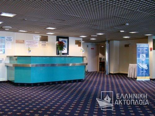 embarkation hall1