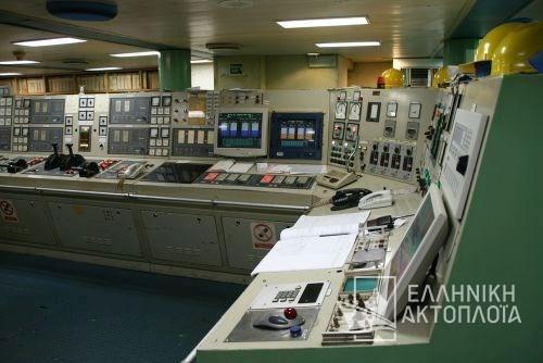 Eleftherios Venizelos - Engine Room