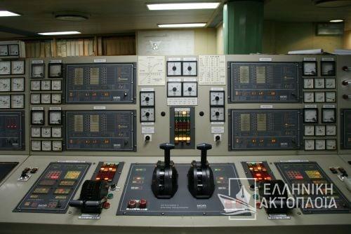 control room5