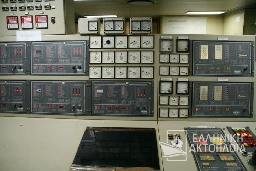 control room7