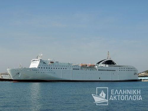 Elyros - Dry Docking
