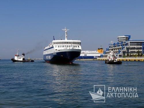 fast ferries andros ex.eptanisos