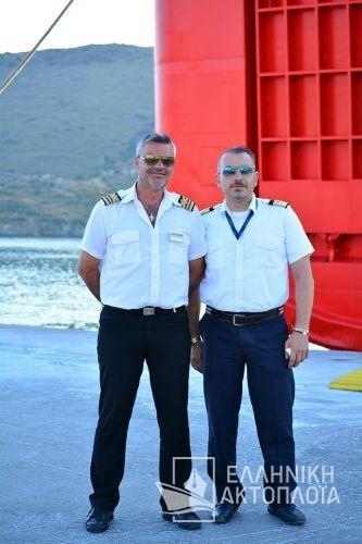 staff captain-chief purser