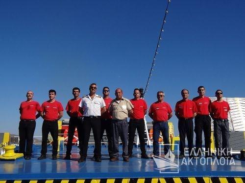staff captain-deck crew 001