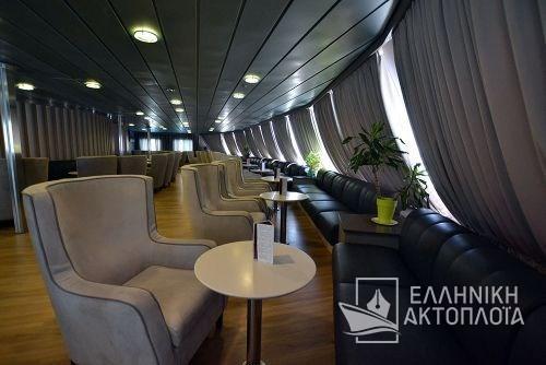 lounge A class1 001