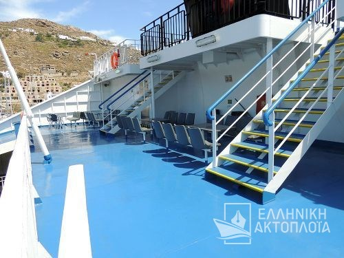 Fast Ferries Andros (ex. Eptanisos) - Deck 6 - Open Deck