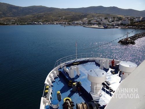 arrival in Andros1