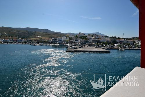 departure from Andros