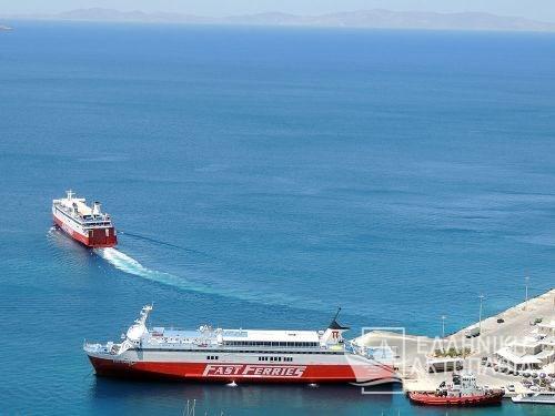 ekaterini p -fast ferries andros
