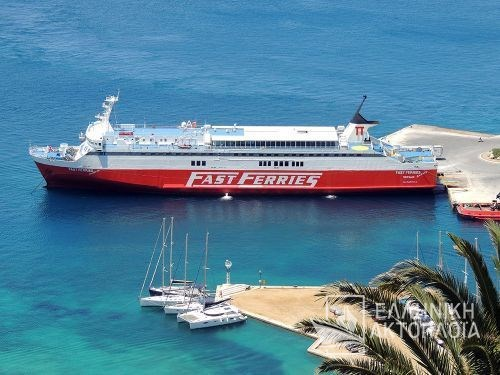 fast ferries andros1