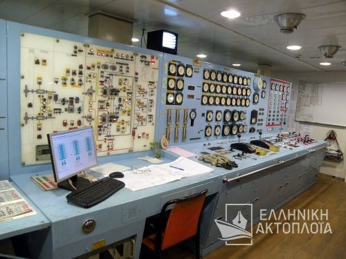 European Express - Engine Room