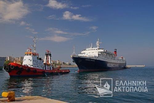 Express Pegasus - Dry Docking