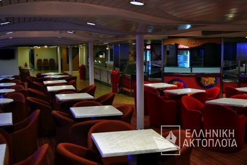 Express Pegasus - Deck 5 - Lounge