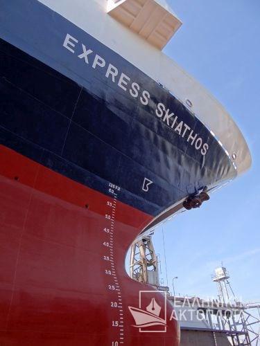 express skiathos 002