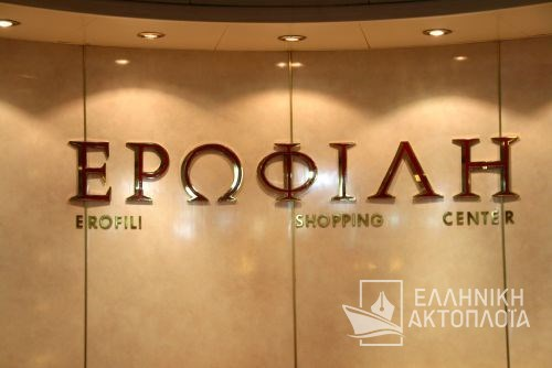 Festos Palace - Deck 6 - Shopping Center