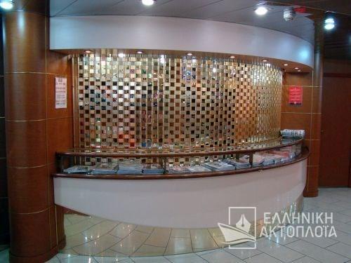 erofili shopping center