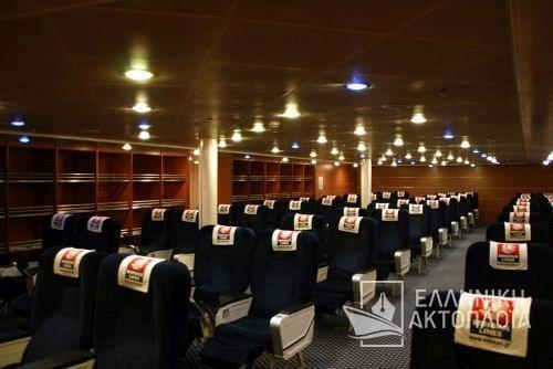 Festos Palace - Deck 8 - Business Seats