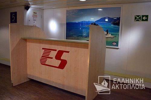 Galaxy (ex. Adriatica I) - Deck 5 - Entrance