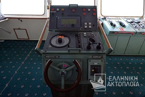 Galaxy (ex. Adriatica I) - Deck 7 - Wheelhouse