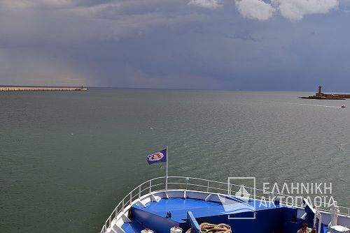departure-from-Brindisi1