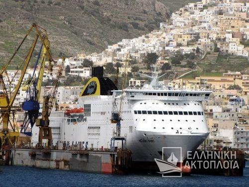 Hellenic Spirit - Dry Docking