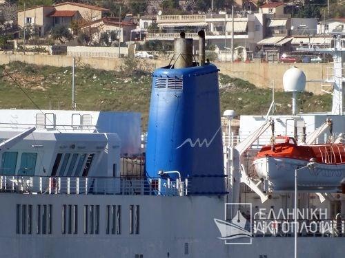 Aqua Blue (ex. Aqua Azzuro, Kiara, Ierapetra L.) - Dry Docking