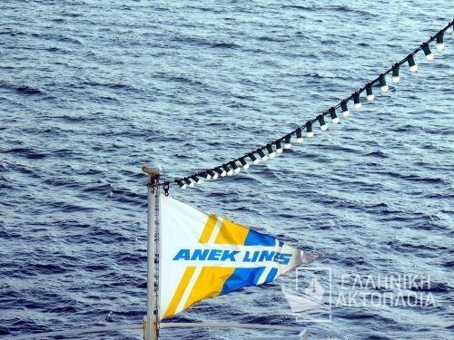 anek lines1