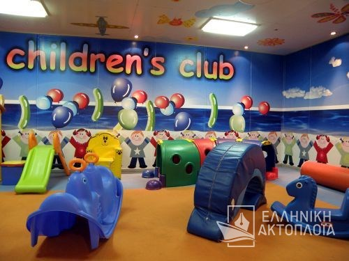 children s club