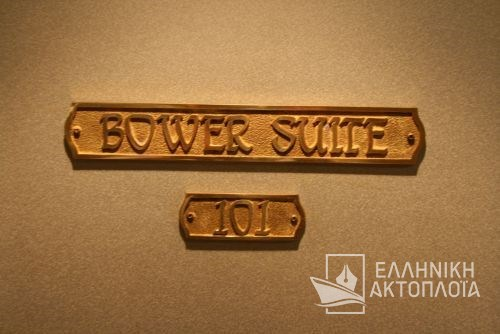 bower suite