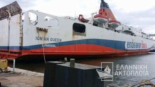 Nissos Samos (ex. Ionian Queen) - Dry Docking