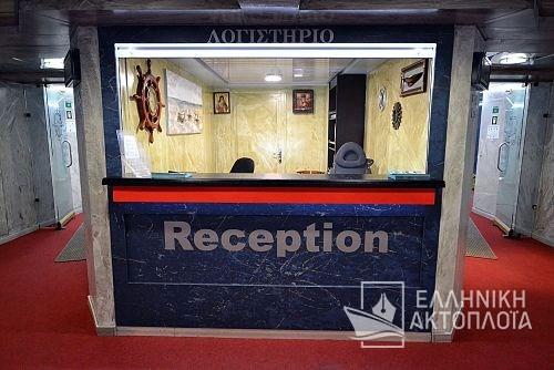 reception-purser s office