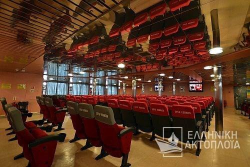 Ionis - Deck 4 - Pullman Seats
