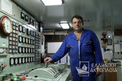 Third Engineer