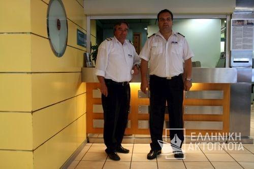 chief steward and chief purser