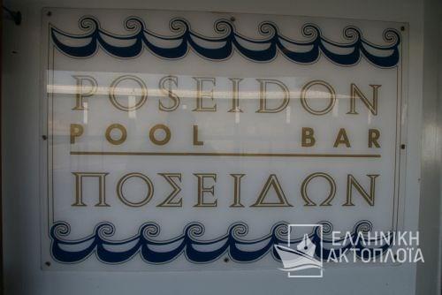 Knossos Palace - Deck 8